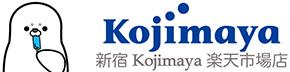 新宿 Kojimaya 楽天市場店